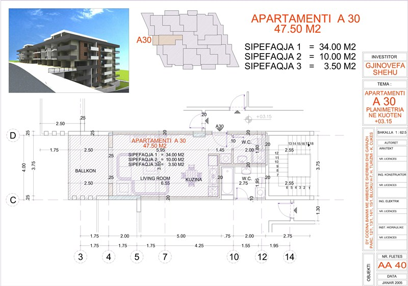 Studio for sale in Saranda, Edlira Project, A30 property, Building 1